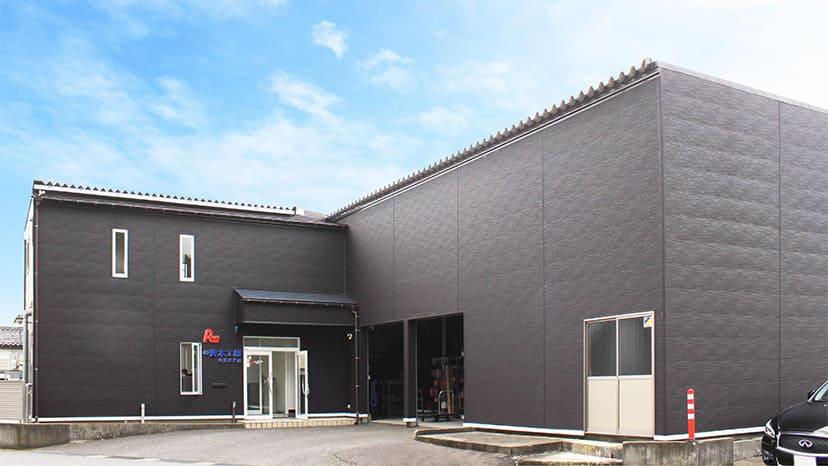 新潟営業所の外観