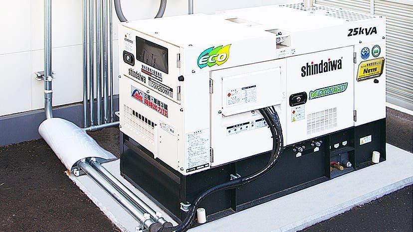 非常用のエコ発電機。環境にやさしい低燃費。